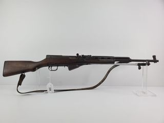 Chinese Norinco SKS 7 62mm Rifle