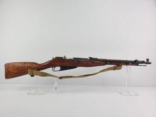 Mosin Nagant M44 7 62mm Rifle
