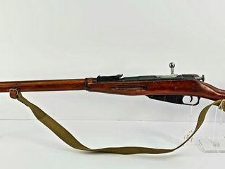 Mosin Nagant M91 30 7 62mm Rifle