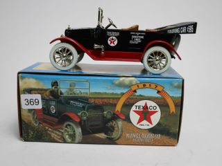 TEXACO 1917 MAXWEll TOURING CAR BANK ERTl 7