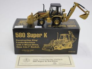 CASE 580 SUPER K BACKHOE lOADER 150 ANNIVERSARY