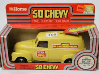 HOME HARDWARE 1950 CHEVY PANEl TRUCK BANK 1 25