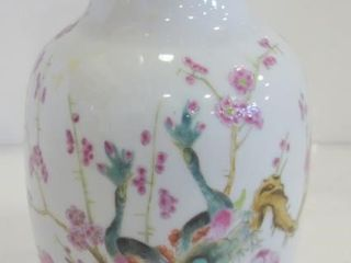 CHINESE DESIGN PORCElAIN VASE   9