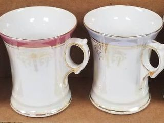 lot of 4 Vintage Beautiful Tea  Coffee Cups
