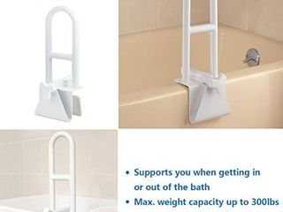 Butizone Bathtub Safety Rail  Medical Adjustable Tub Grab Bar Handle Clamp Safety Handrail Support for Seniors and Elderly