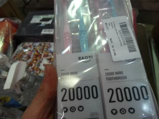lot of 4 20000 Wire Toothbrushes