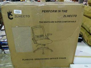 Black Ergonomic Office Chair