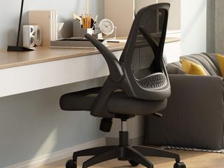 HBADA Office Chair   RETAIl   129 99