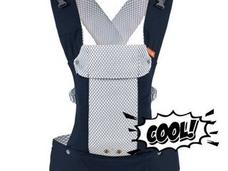 Beco Gemini   Cool Mesh  NEW with pocket  Navy Blue   Gray