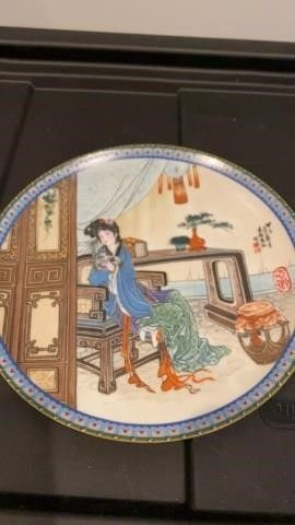 9 PlATE BEAUTY OF THE RED MANSION   MIAO  YU