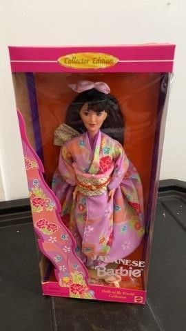 JAPANESE BARBIE