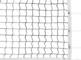 OFFICAIl TOURNMENT VOllEYBAll NET 32X 3 1 8