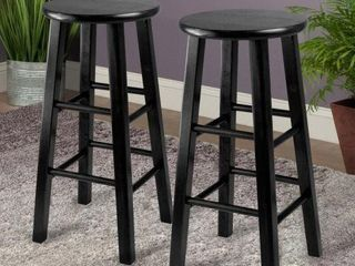 WIlSOME SOlID WOOD BAR STOOl