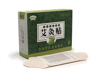 Yuanpintang   Aicaorejiutie Pain Relief Hot Herbal Patch   5 Patches