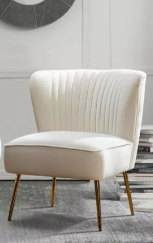 As Is   Monica Ivory Gold legs Side Chair