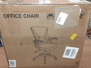 Full size Office Chair