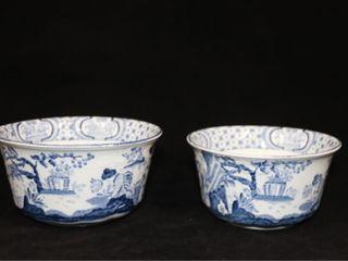 2 Adams Tunstall Bowls