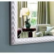 Dane Rectangular Wall Mirror