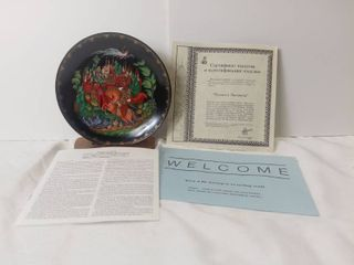 1988 Vinograff Porcelain Ruslan and ludmilla Plate Inspired by a Poem by Alexander Pushkin with Certificate of Authenticity and Original Box
