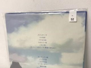 JAPANESE RECORD AlBUM