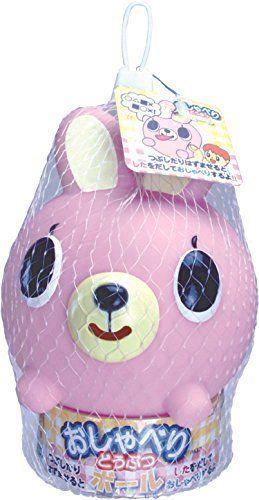 Oshaberi Doubutsu Talking Animal Ball  Rabbit