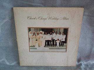 Cheech And Chongs Wedding Album Fair Condition