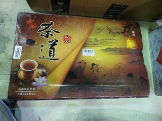 Tea Talent Reservoir   Traditional Tea Server Tray