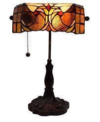 Amora lighting Tiffany Style lamp
