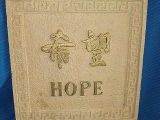 12 Inch HOPE Plaster Wall Hanging
