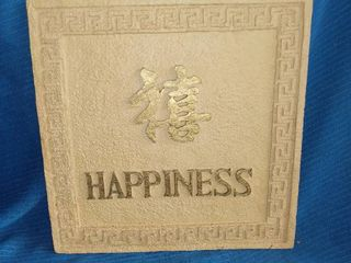 12 Inch Plaster HAPPINESS Wall Hanging