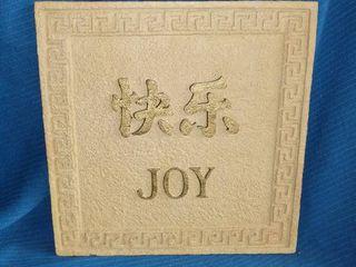 12 Inch JOY Plaster Wall Decor