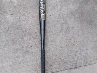 Easton Hammer Softball Bat
