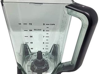 Ninja 72oz Ultra Xl Pitcher Professional Mega Kitchen System Blender  Retails 75 90