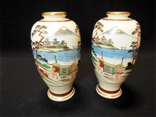 Vases  Asian Style  9  marked  2