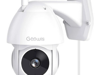 GOOWIS SECURITY CAMERA