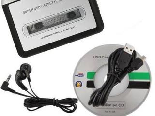 Cassette Converter RoHs