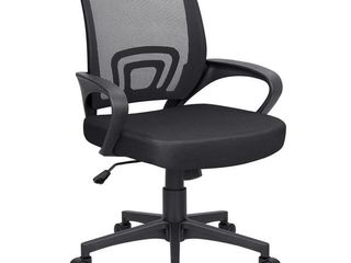 Homall Office Chair Mesh Computer Chair with Armrest