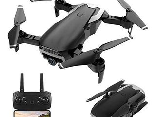 HR Drone With 720P HD Camera Drone For Kids Adults And Beginners Foldable Quadcopter With Altitude Hold Draw Path 2 Modular Batteries Remote Control Toys Gifts For Boys And Girls