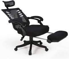 Reclining Ergonomic Office Chair