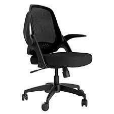 HBADA Nylon Office Chair