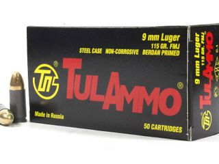 Tula 9mm 115gr FMJ Steel Case  50
