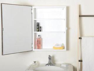 Modern Mirrored Medicine Cabinet  Retail 204 99