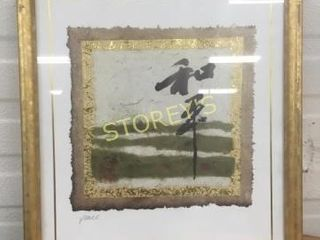 Framed PEACE Picture