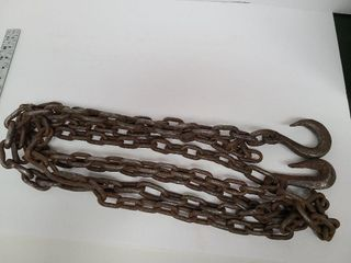 15 Foot Pull Chain