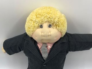 Xavier Roberts Collection - Cabbage Patch Kids Auction