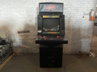 Unreserved Sale of Vintage Arcade Games and Kiddie Rides
