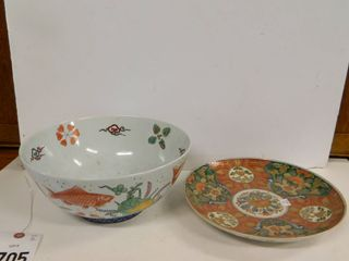 Eclectic Collection Auction