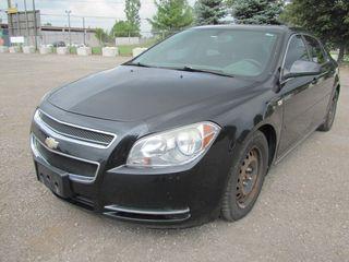 Oct 20 – Online Vehicle Auction